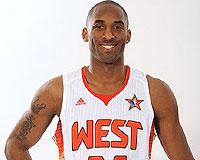 Kobe-Bryant_0127.jpg
