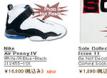 airpenny-C_101.jpg