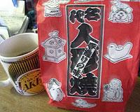 rice_0118_3.jpg