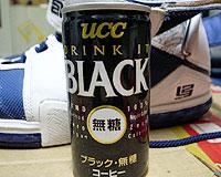 rice_0208_1.jpg