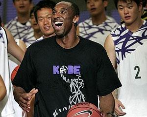 Kobe-Bryant_0801_1.jpg