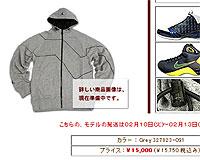 aj6hoody_0208.jpg