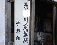 rice_0517.jpg