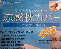 rice_0818_2.jpg