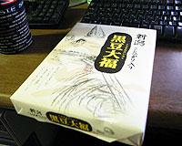 rice_0831.jpg