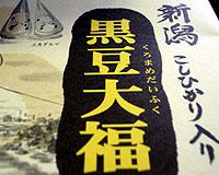 rice_0831_1.jpg