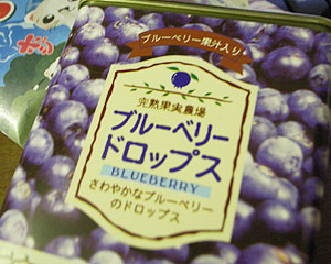 rice_0919_2.jpg